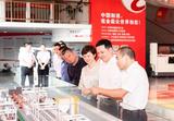 丽水市委常委、组织部长戴平辉一行莅临晨龙锯床调研指导企业党建工作!