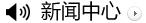 浙江春旭工具有限公司
