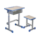 塑料包边面课桌椅-FX-0097