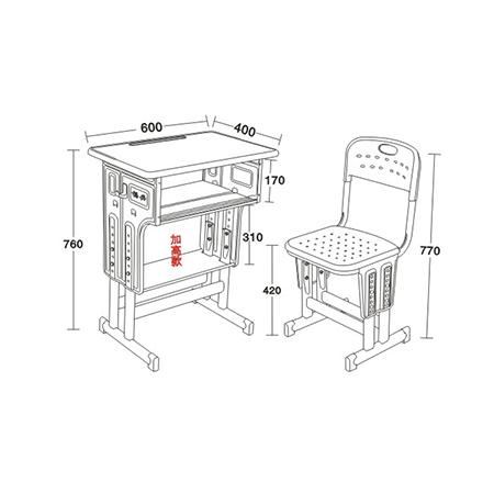 塑料包边面课桌椅-FX-0128
