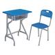 塑料新款課桌椅-FX-0289