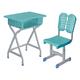 塑料新款课桌椅-FX-0265