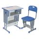 塑料包邊麵課桌椅-FX-0128