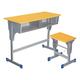双人课桌椅-FX-0118