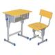 多层板面课桌椅-FX-0075