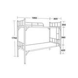 公寓床/学生床系列 -FX-7195