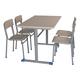 休闲培训椅系列-FX-5390