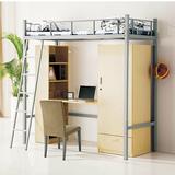 公寓床/學生床係列 -FX-7800