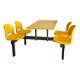 餐桌係列-FX-6360