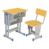 多层板面课桌椅 -FX-0088
