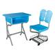 塑料新款课桌椅-FX-0310