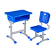 塑料新款课桌椅-FX-0260
