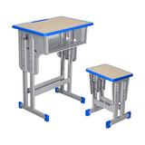 塑料包边面课桌椅 -FX-0089
