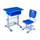 塑料新款课桌椅-FX-0290