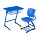 塑料新款課桌椅-FX-0255