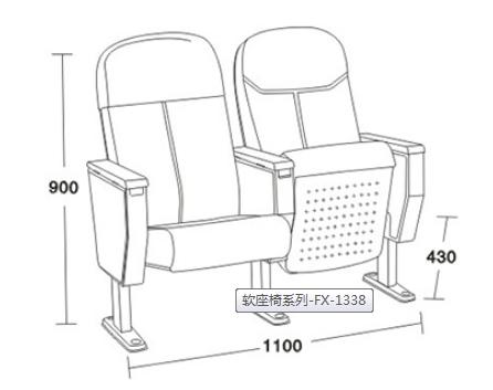 軟座椅係列2.png