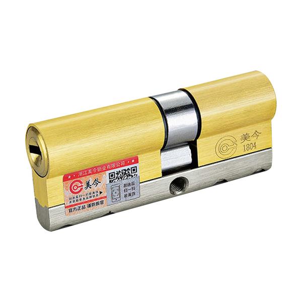 超C级-叶片防敲断锁芯-E系列 超C级-叶片防敲断锁芯-E系列