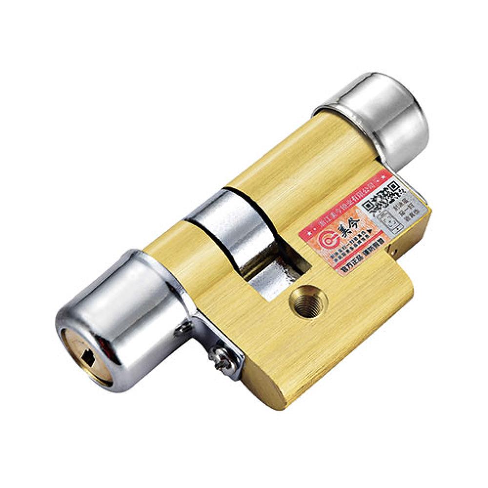 叶片/六轨道保德安13型锁芯 叶片/六轨道保德安13型锁芯