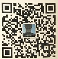 永康市荣康五金制品有限公司