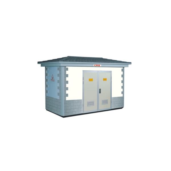 12kV智能预装式变电站系列 高低压预装式变电站