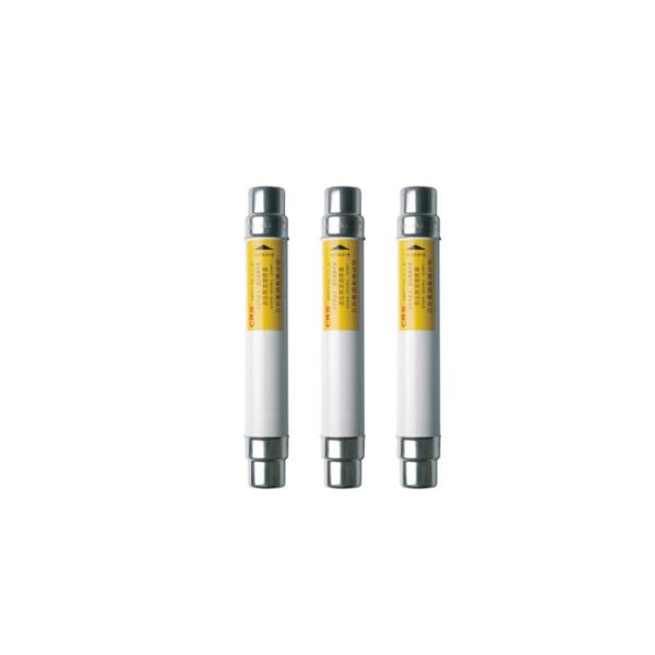 户内高压限流熔断器系列 熔断器