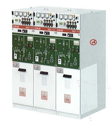 RQZ-12智能块真空环网柜 高低压成套开关设备