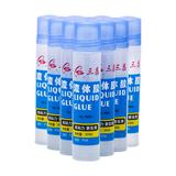 液體膠 -SC-0065