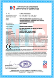 训练架CE证书