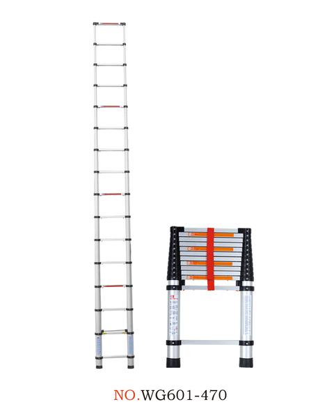 伸缩梯系列-WG601-470