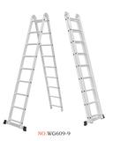 关节两用折叠梯系列