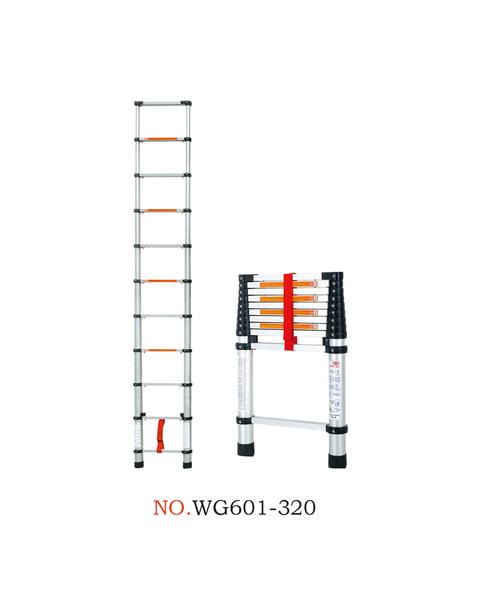 伸缩梯系列-WG601-320