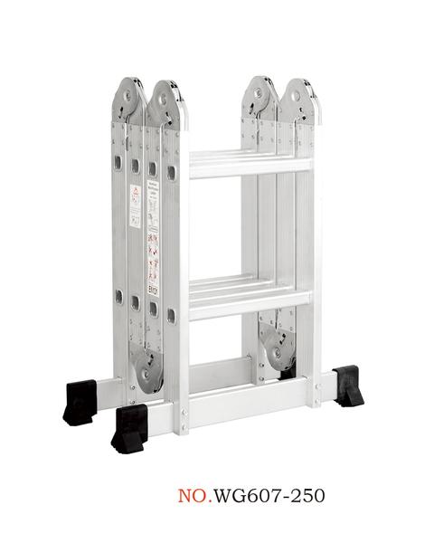 多功能梯系列-WG607-250