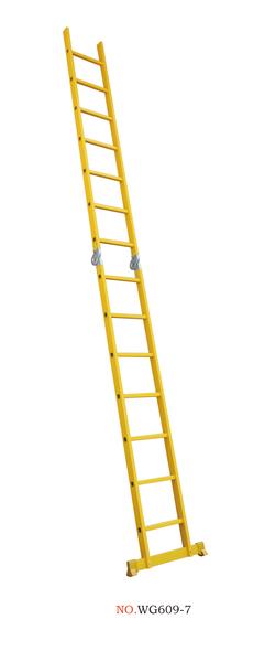 关节两用折叠梯系列-WG609-7