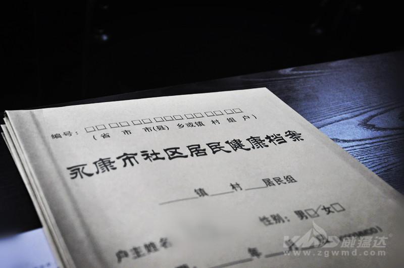 dsc_0178_副本.jpg