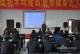 威猛达供应商大会 (2)