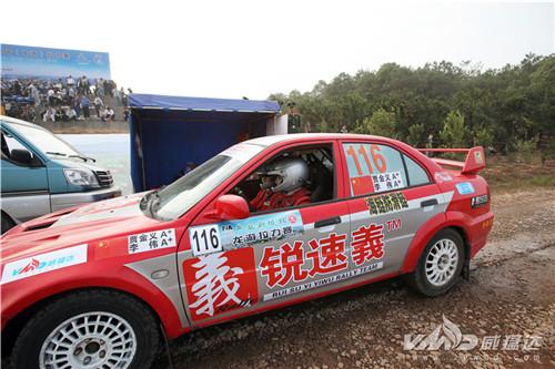 威猛达助力亚太汽车拉力竞标赛 龙游汽车拉力赛14.jpg