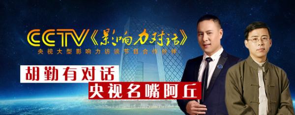 banner-xiao2