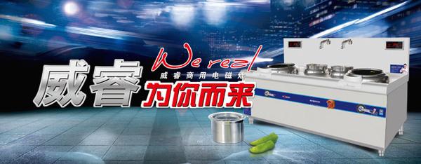 banner-xiao1