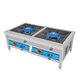低压矮汤炉(双)-WMD-ASD