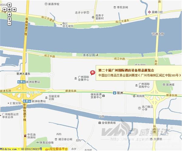 广州展会位置地图_副本.jpg