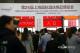 威猛达团队参观第25届上海国际酒店用品展04