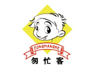 浙江永康四方集团_网站用图