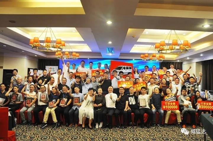 商厨经销商竞争突围与业绩倍增培训大会--江苏站 我们齐聚南京