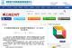 威猛达参与的国家标准《商用燃气燃烧器具》 正式发布