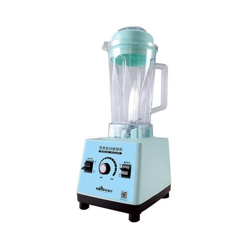 营养自动破壁机2L-TM-99-2