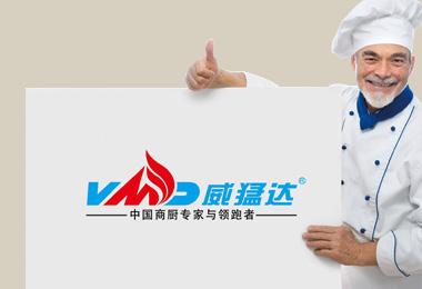 中国商厨专家·龙8