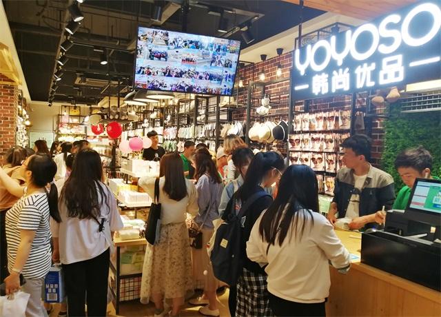 韩尚优品YOYOSO加盟连锁门店