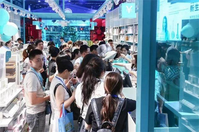 第113届中国日用百货商品交易会2