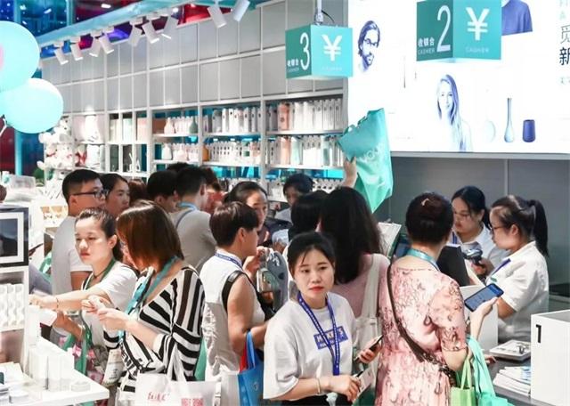 第113届中国日用百货商品交易会7