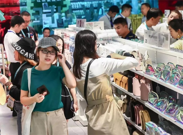 第113届中国日用百货商品交易会6